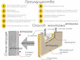 Утепление фасадов и ремонт облицовкий дома, квартир, кафе
