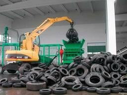 Утилизация старых шин