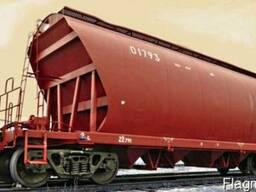 Вагон-хоппер,72 тонны. Цена 25 700 usd