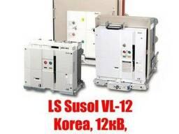 Вакуумный выключатель VL-20/24/25.8 (выкатной, LS Susol)