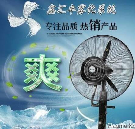 Вентилятор с водяным туманом для охлаждения