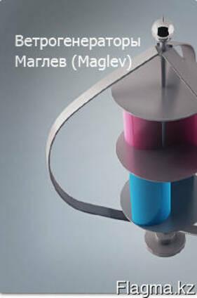 Ветрогенераторы магнито левитационные