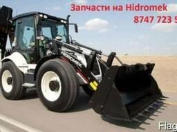 Вкладыши для Hidromek 102B/102C