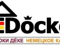 Водосточные системы Döcke standart (Германия)