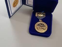 Юбилейные медали для сел, городков, частей и. т. д