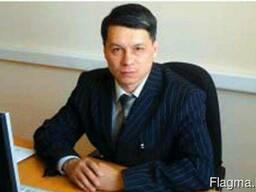 Юридическая консультация Астана