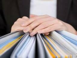 Юридическое сопровождение бизнеса (аутсорсинг)
