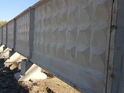 Забор строительный с башмаком (комплект)