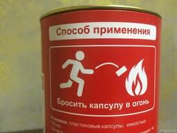 """Забрасываемый огнетушитель """"Пожарный 101"""""""