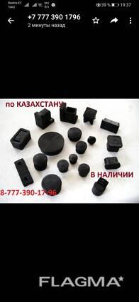 Заглушка Пластиковая для Профильных труб