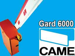 Заказать Шлагбаум Came Gard 6000