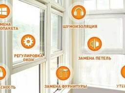 Замена фурнитуры пластиковых окон и дверей