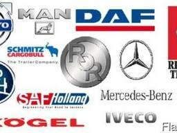Запасные части для грузовых автомобилей и прицепов