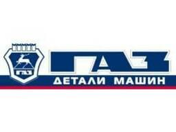Запасные части на автомобили ГАЗ, УАЗ услуги СТО