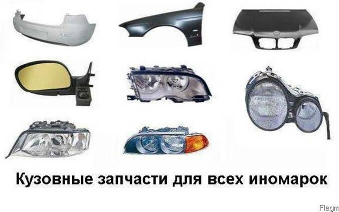 Фары, фонари, стекла, крылья, капоты, бамперы, зеркала