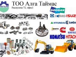 Запчасти для спецтехники Doosan, Hyundai, Hitachi, Liugong