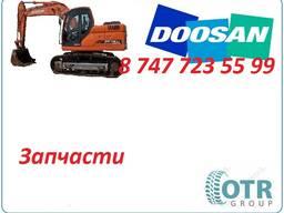 Запчасти Doosan 180