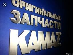 Запчасти Камаз в Алматы