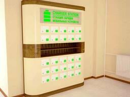 Зарядная станция для помещений.