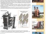 Зерносушилка СЗ-6, СЗ-10, СЗ-16, СЗК-30, СЗК-40 - фото 2