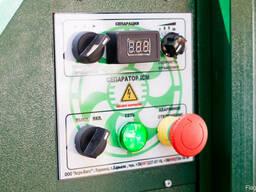 Зерновой сепаратор аэродинамический ИСМ-10
