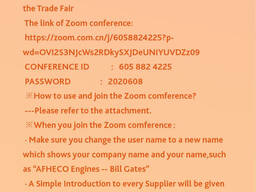 Zhejiang export online fair (eastern europe hardware)