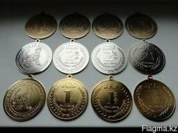 Жетоны, наградные медали (односторонние)