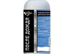 Жидкий ароматизатор-концентрат Entegra После дождя 1кг