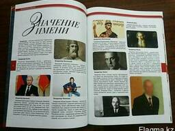 Журнал о молодоженах в подарок на свадьбу!
