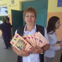Кротова Ольга Геннадьевна