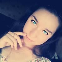 Голяндина Камилла Юрьевна