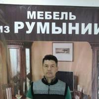 Бралинов Ермек Аманжолович