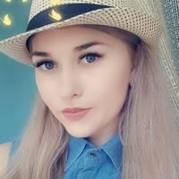 Урсулова Кристина Валерьевна