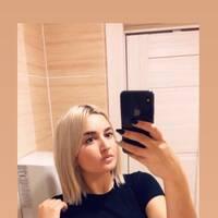Дьячина Яна Александровна