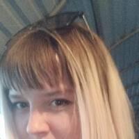 Пенние Валентина Юрьевна