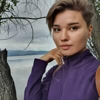 Стеценко Карина Васильевна
