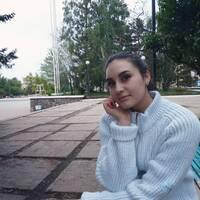 Фидас Алина Юрьевна