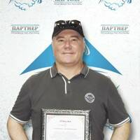 Баранов Владимир Евгеньевич