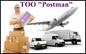 Postman, ТОО