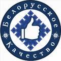 Белорусское Качество, ИП