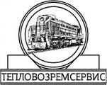 ТепловозРемСервис, ПК