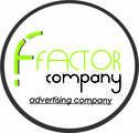 Factor company, ИП